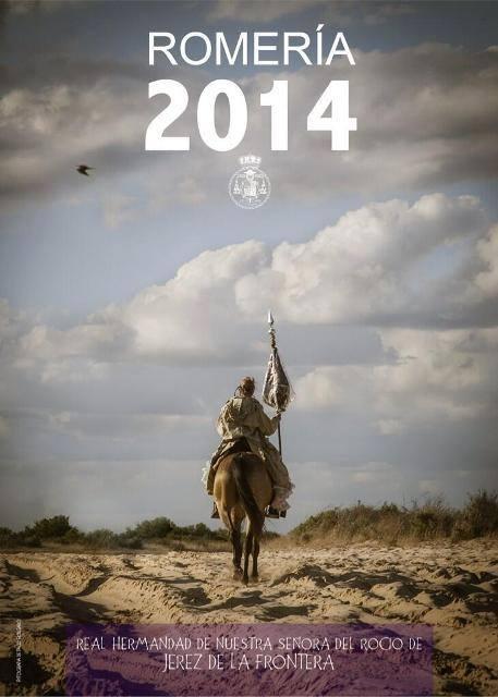 Carteles Romería del Rocío 2014 (7)