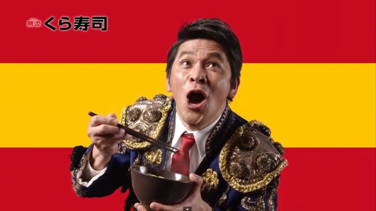 Así se comen el cerdo ibérico en Japón