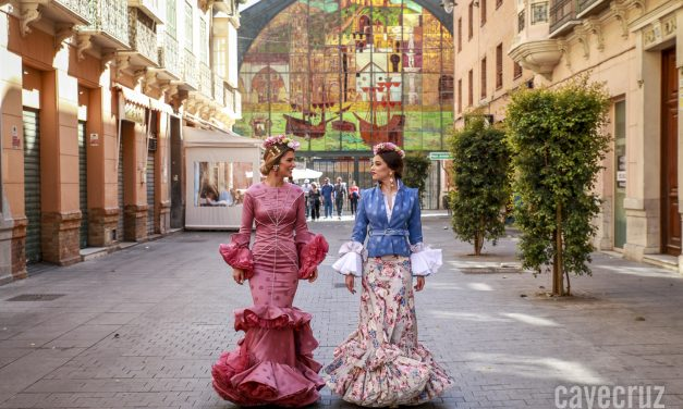 Rocío Bellido Diseño Andaluz: Alma